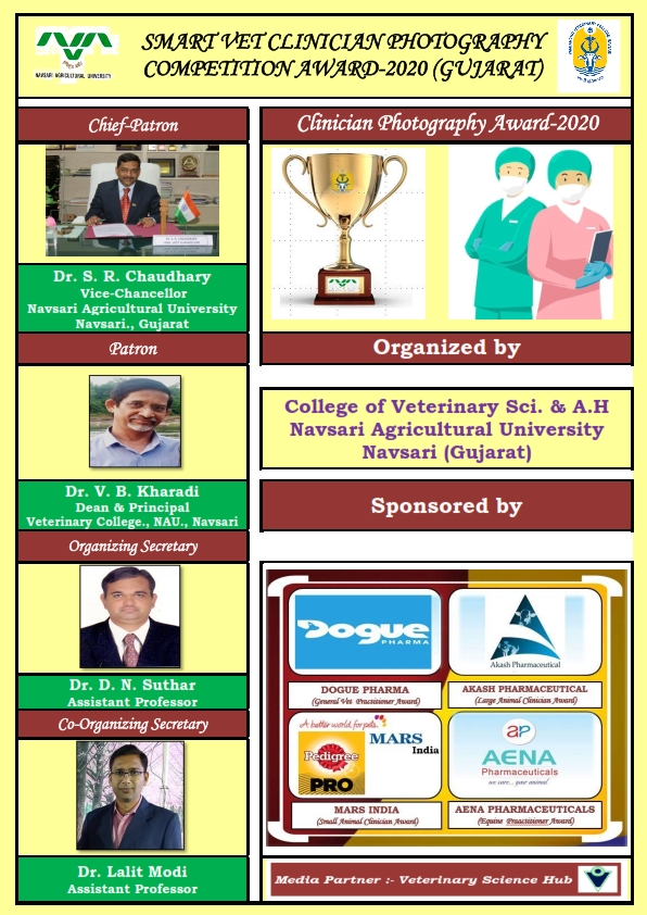 SMART VET CLINICIAN PHOTOGRAPHY COMPETITION AWARD-2020 ANNOUNCEMENT FOR GUJARAT STATE